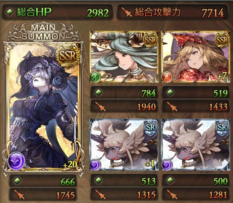 2016070801-3
