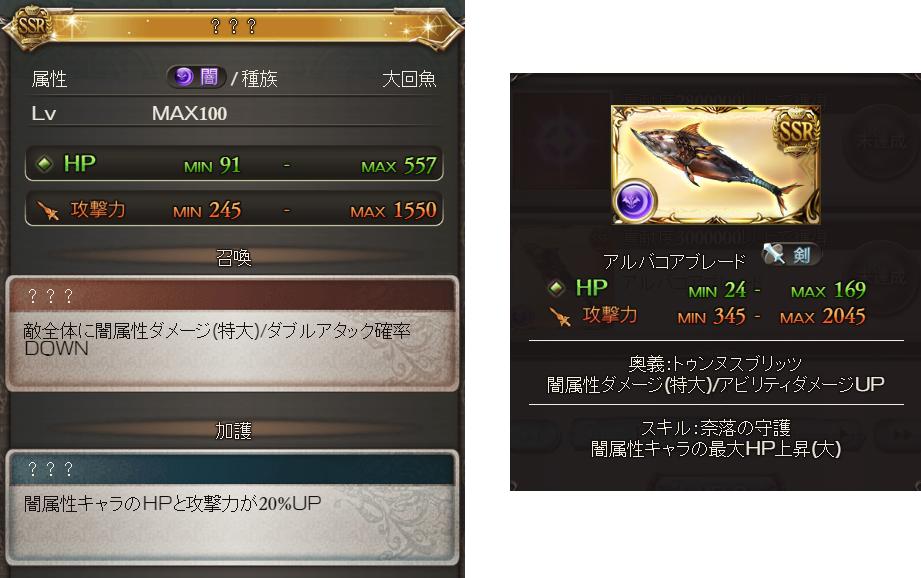 2016070802-2