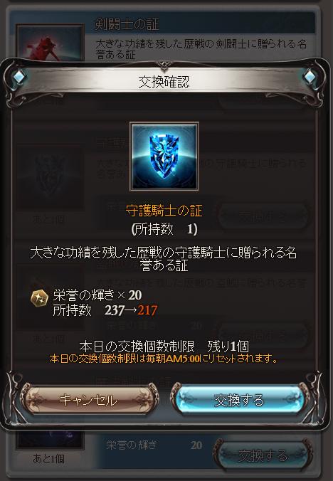 20160713-1