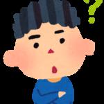 ec-boy_question