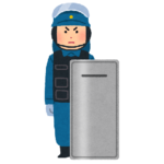 ec-job_police_kidoutai