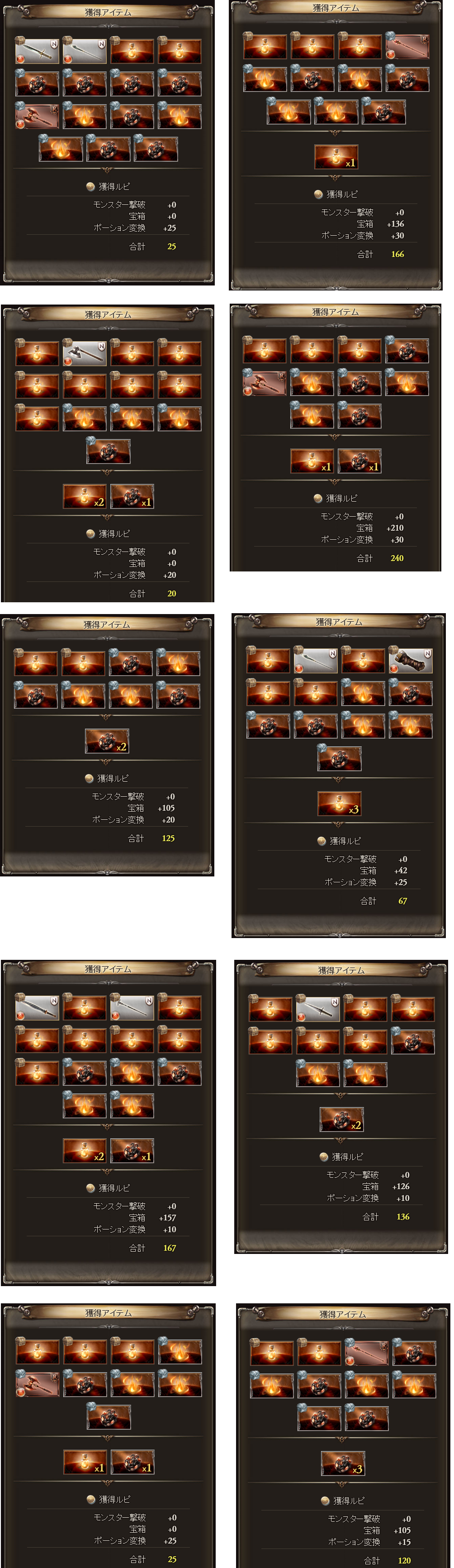 20160814-2