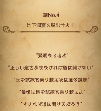 20160904-6