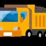 ec-car_dumpcar