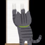 ec-cat_tsumetogi
