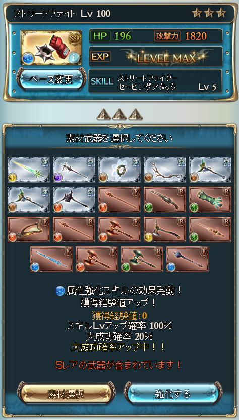 20161013-3
