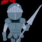 ec-knight