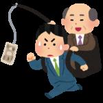 ec-salaryman_money