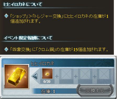 20161109-1