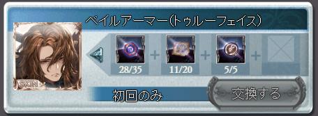 20161125-2-4