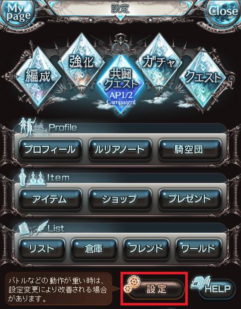 20161129-4