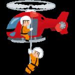 ec-helicopter_kyuujo