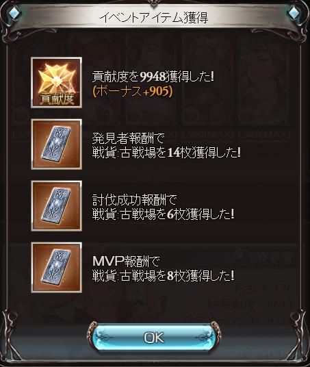 20161221-vh30