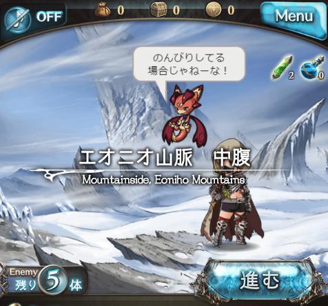 (77-4)5連戦