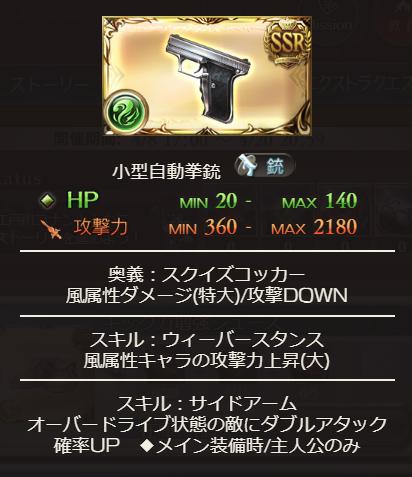 小型自動拳銃